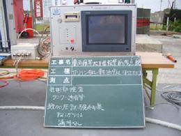 気相部気密試験装置