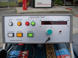 液相部漏洩試験装置